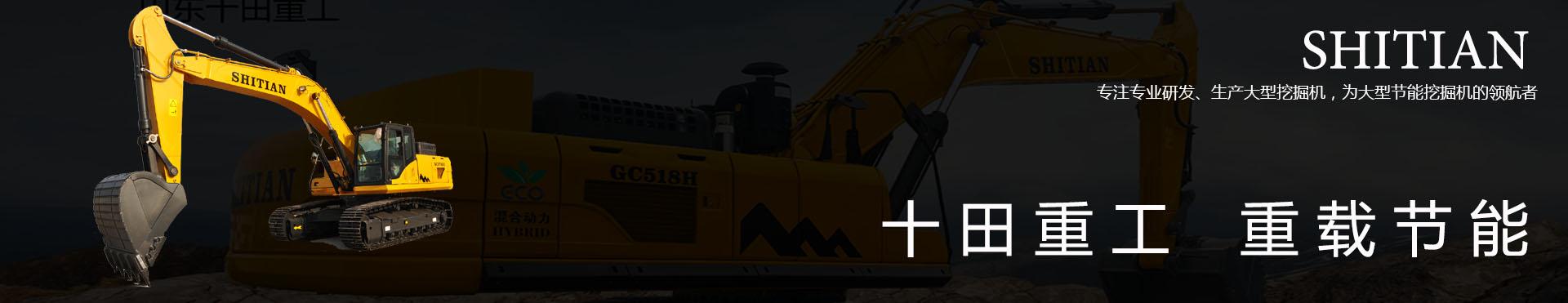 挖掘机的价格